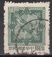China    Scott No   1446    Used      Year   1965 - 1912-1949 République