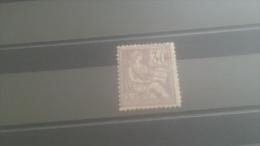 LOT 271104 TIMBRE DE FRANCE NEUF* N�115 VALEUR 90 EUROS