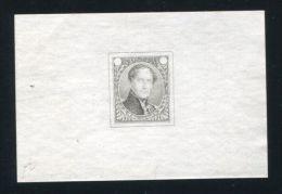 BELGIUM KING LEOPOLD 1849 DIE PROOF ESSAY DEL PIERRE - 1849-1850 Medallions (3/5)