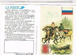 Petits Calendriers    LA POSTE 1988.  LA POSTE EN RUSSIE................ CAL63 - Calendriers