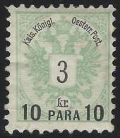 Osterreich  -  Levant       Yvert     15              *                     Ungebraucht  /  Mint-hinged