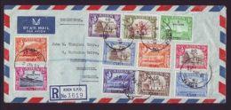 ADEN KING GEORGE SIXTH 1951 OVERPRINT SET CAMEL SHIP MOSQUE - Aden (1854-1963)