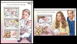 NIGER 2015 - Princess Charlotte. M/S + S/S. Official Issue - Koniklijke Families