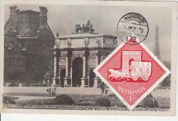 PARIS-ARCH OF TRIUMPH FROM CARROUSEL, PLANE, CM, MAXICARD, CARTES MAXIMUM, 1963, HUNGARY - Maximumkarten (MC)