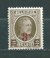 Belgique Timbre De 1927  N°245  Neuf * - Belgien