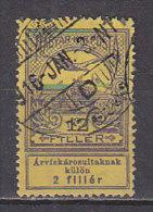 PGL - HONGRIE Yv N°112 - Hungary