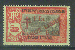 """VEND BEAU TIMBRE D ´ INDE N° 212 , """" FRANOE """" , NEUF SANS CHARNIERE !!!! - Indien (1892-1954)"""