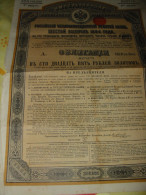Emprunt RUSSE 4%  OR  1894   125 Roubles - Actions & Titres