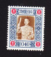 Taiwan, Scott #1124, Mint Hinged, Pres Chiang Kai-shek, Issued 1955 - 1945-... République De Chine