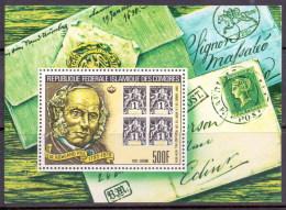 Comoros 1979 Sir Rowland Hill Colour Error M/Sheet MNH (PG-20)