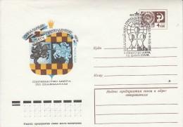 SCHACH-CHESS-ECHECS-SCACC HI, URS/UdSSR , 1974, Special Postmark !! - Scacchi