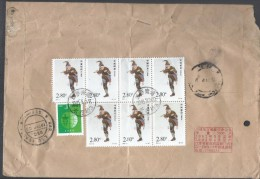 China Registered Airmail 2001 Clown Roles In Peking Opera, $2.80, ShiQian Postal History Cover Sent To Pakistan. - 1949 - ... Volksrepubliek