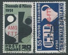 1951 TRIESTE A USATO TRIENNALE DI MILANO - L2 - Gebraucht
