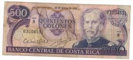 Costa Rica 500 Colones 1982, VF.  FREE S/H TO USA. - Costa Rica