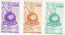 Lebanon-Liban 1954 Arab Postal Union 3 Stamps Complete Set MNH Superb - RB- SKRILL PAY ONLY - Lebanon