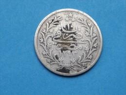 Egypte Ottomane 1qirsh  1293   AH ( 10)    KM# 292     Abdul Hamid - Egypte