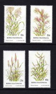 South Africa SA Bophuthatswana 1984 Indigenous Grasses 2nd Series Plants Plant Flora Nature Stamps MNH SG 116-119 - Plants
