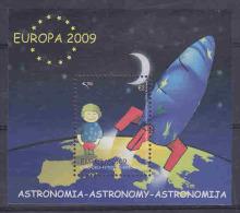 Europa Cept 2009 Kosovo M/s ** Mnh (24587D) - 2009