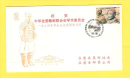 Old Letter - China - China