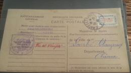 LOT 271226 TIMBRE DE FRANCE OBLITERE
