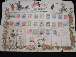 JAPON - Document Joliment Illustré Avec Timbres Et Entiers - Trés Joli - A Voir - Lot N° 9099 - Covers & Documents