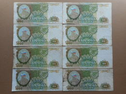 Russia 1000 Rubles 1993 (Lot Of 8 Banknotes) - Russia