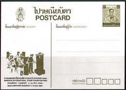 TAILANDE - Entier Postal - Expo Internationale Philatélique - Du 4 Au 13/08/1983 - Thaïlande