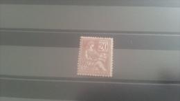 LOT 271415 TIMBRE DE FRANCE NEUF* N�113 VALEUR 61 EUROS