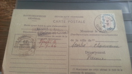 LOT 271442 TIMBRE DE FRANCE OBLITERE
