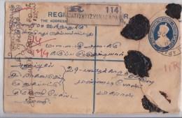 Vizianagaram - Vijayanagaram - Andhra Pradesh - British India Registered Stationary 1926 - Entier Postal Recommandé - 1911-35 King George V