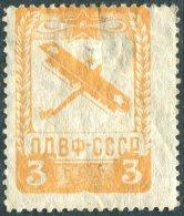 Russia Russland Russie USSR 1924 Aviation ODVF Air Fleet Fund Airplane Flugzeug Avion Charity Revenue Fiscal Tax 3 Kop. - Airplanes