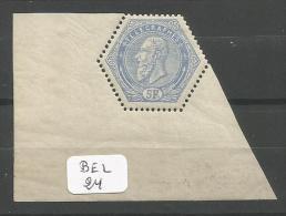 BEL COB TG 17 En Xx Coin De Feuille Variété Cadre Extérieur Coupé Côté Droit Supérieur YT Télégraphe 17 # - Télégraphes