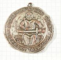 Medal Of MAJOR DRAGUTIN GAVRILOVIC Officier Kingdom Of Yugoslavia - BELGRADE SUMMER GAMES (Serbia) MEDAILLE - Sports