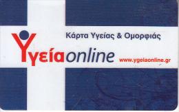 GREECE - Health Online, Member Card, Used - Altre Collezioni