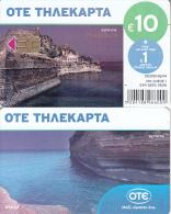 GREECE - Corfu Island(10 Euro), Tirage 50000, 06/14, Used - Greece