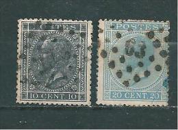 Belgique Timbres De 1965/66 N°17 Et 18 Oblitérés - 1865-1866 Profile Left