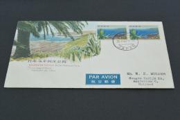 FC509a-  FDC Japan -1963- SC. 807-  Nichinan Coast- - Adressed - FDC