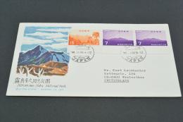 JP102-  FDC -  Japan - 1968- SC. 976-977-Kirishima-Yaku National Park  -adressed - FDC