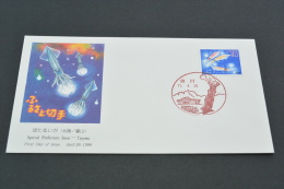 JP146-  FDC  -  Japan - 1999 -prefecture Issue -  Toyama- Firefly Squid - FDC