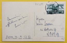 COLONIE ITALIANE - AXUM ERITREA SU 25 C. - CARTOLINA RAGAZZI CON DETTI DEL CORANO PER ROMA - 1937 - Eritrea