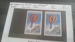 LOT 271473 TIMBRE DE FRANCE NEUF** VARIETE BALLON DECALE