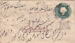 Kleiner Brief Indien Aus Dem Jahr 1893 - Indien