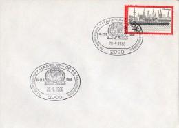 Lettre Timbrée -  Hamburg 36 - Hambourg - 7ème Congrès Mondial 20/09/1980 - Alemania