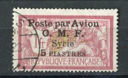 SYRIE PA N° 12 Oblitéré - Scan Du Verso - Poste Aérienne