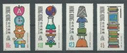150022375  HONG  KONG  G.B.  YVERT  Nº  636/9  **/MNH - Unused Stamps