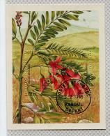 Afghanistan, 1983, Flower - Afghanistan