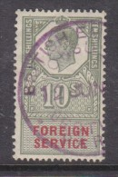 Great Briain, George VI Revenue:  10/= FOREIGN SERVICE Used - Revenue Stamps
