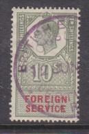 Great Briain, George VI Revenue:  10/= FOREIGN SERVICE Used - Fiscaux