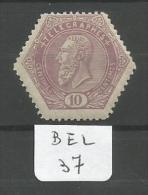 BEL COB TG 11 En Xx YT Télégraphe 11 # - Telégrafo