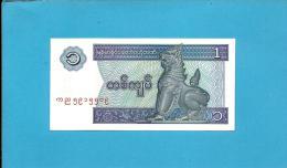 MYANMAR ( Old BURMA )- 1 KYAT -  ND (1996 ) - P 69 - UNC. - Serie AJ - Green Paper - 2 Scans - Myanmar